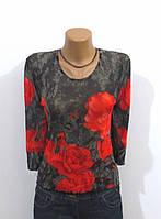 Роскошная Блуза Лонгслив от Nice Размер: 44-S