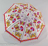 """Детский зонтик трость на 4-7 лет от фирмы """"Paolo Rosi""""."""
