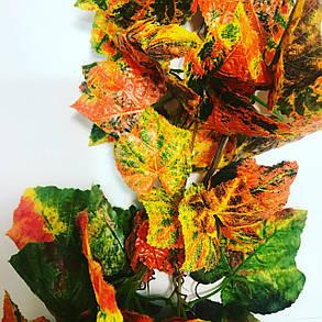 Искусственная лиана.Лиана осенний виноград(14 метров), фото 2