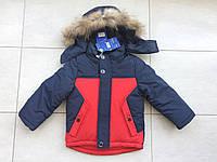 Куртка зимняя на мальчика 1-4 года еврозима