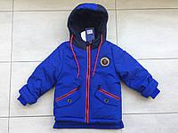 Куртка зимняя на мальчика 80-104 еврозима