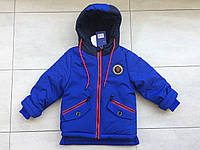 Куртка зимняя на мальчика 80-104 еврозима, фото 1