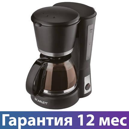 Кофеварка Scarlett SC-038 Black, 600W, капельная, кавоварка скарлет, фото 2
