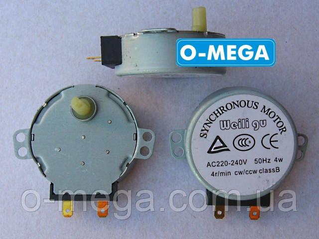 Двигатель (мотор) для бытовых инкубаторов, микроволновых печей