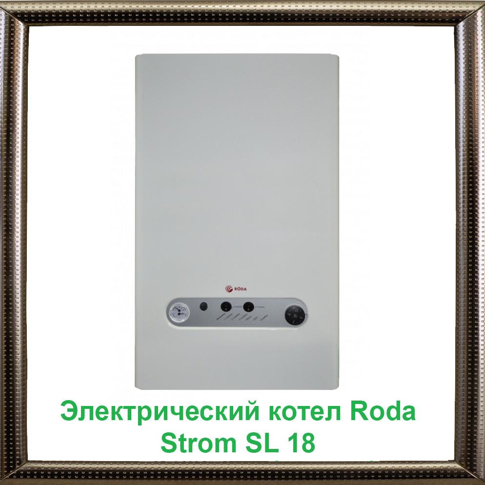 Электрический котел Roda Strom SL 18