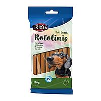 """Trixie Лакомства для собак """"Rotolinis"""" с домашней птицей 120 г"""