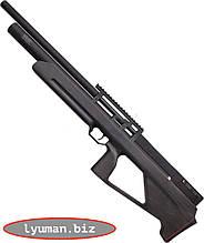 Пневматическая винтовка PCP ZBROIA Козак FC 550/290 (4.5 мм, чёрный)