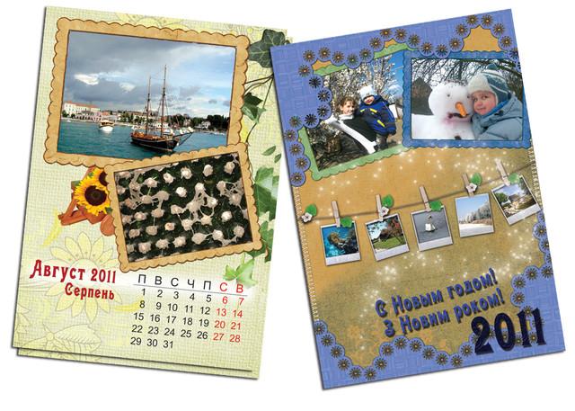 Печать настенных календарей, заказать изготовление настенного календаря