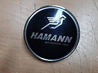 Значок эмблема на капот, багажник BMW Hamann 74 мм!
