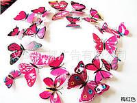 Стикеры бабочки наклейки с магнитами и с наклейкой на стену (розово-красный)