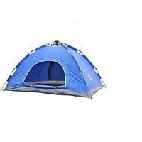 Палатка автоматическая, 4-х местная, Синяя