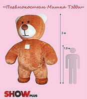 "Надувной костюм (пневмокостюм) ""Мишка Тэдди"", фото 1"