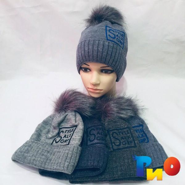 Детская вязанная шапочка на флисе, для мальчиков р-р 52 (5 ед в уп) NA_B560