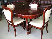 Стол раскладной Р52