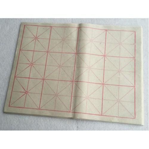 Бумага для прописи иероглифов