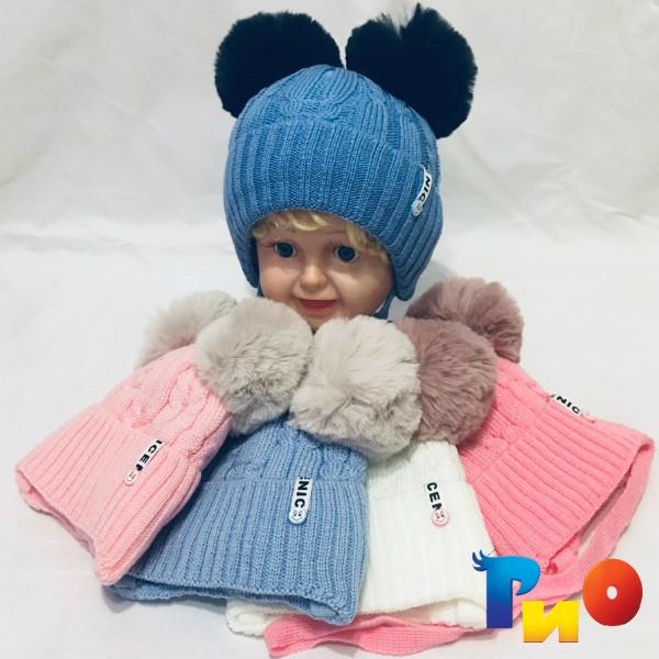 Детская вязанная шапочка на флисе, для детей р-р 42 (5 ед в уп) NA_9744120