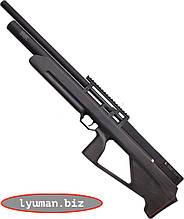 Пневматическая винтовка PCP ZBROIA Козак FC 450/230 (4.5 мм, чёрный)