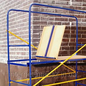 Подмости строительные Мастерок 2, фото 2