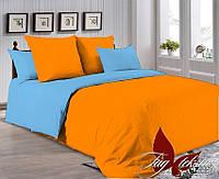 ✅ Полуторный комплект однотонного постельного белья (Поплин) TAG P-1263(4225)