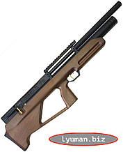 Пневматическая винтовка PCP ZBROIA Козак FC 450/230 (4.5 мм, коричневый)