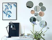 Набор декоративных круглых зеркал диаметр 12, 15, 18, 21 см (10 шт.), фото 1