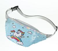 Голубая поясная сумка с единорогом в паетках, фото 1