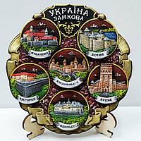 Тарелка фарфоровая Україна замкова, фото 1