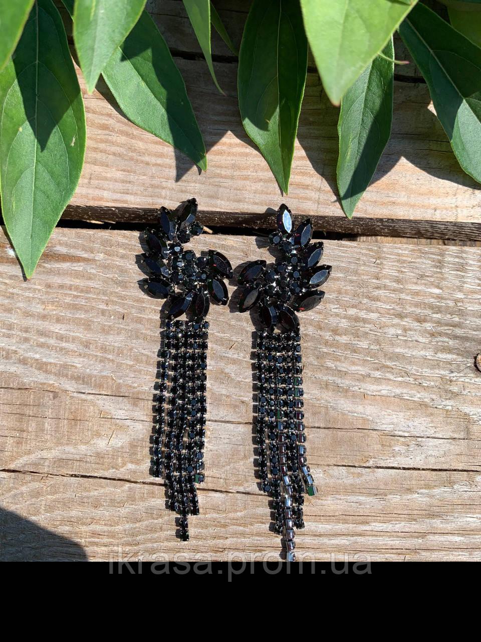 Сережки з чорними кристалами за типом вісюльок