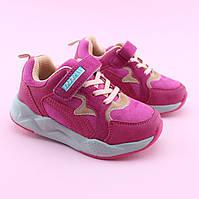 Детские кроссовки на девочку Розовые тм Том.М размер 30,31