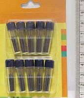 Грифель для циркуля товстий SA001D уп10 (ціна за 1шт)