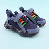 Фирменные кроссовки для мальчика тм Том.М размер 26,27,28,29,30,31
