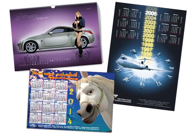 Дизайн настенных календарей, изготовление макета настенного календаря