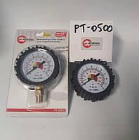 ✅ Манометр 63 мм к пистолету для подкачки колес PT-0505 INTERTOOL PT-0500