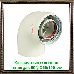 Колено коаксиальное Immergas 90°, Ø60/100 мм (не конденсационное)