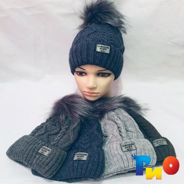 Детская вязанная шапочка на флисе, для мальчиков р-р 50-54 (5 ед в уп) NA_B520