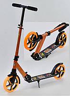 Самокат двухколесный 20 см Best Scooter 00065, СВЕТ колес, амортизатор, оранжевый, фото 1