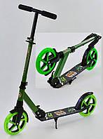 Самокат двухколесный 20 см Best Scooter 00065, СВЕТ колес, амортизатор, зеленый, фото 1
