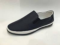 Школьные туфли , мокасины на мальчика , подростковые Tom.m   Том.М синие