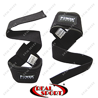 Лямки, кистевые ремни Power System PS-3400