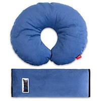 ✅ Комплект дорожный для сна Eternal Shield синий (4601234567879)
