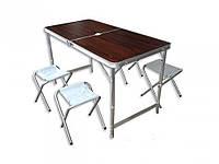 ✅ Складной стол для пикника со стульями (Коричневый)