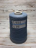 100% Хлопок Итальянская Пряжа в бобинах для машинного и ручного вязания (412грн за 1кг)