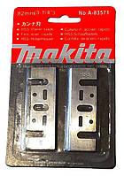 "Ножи для электрорубанка ""Makita""( 82х28х3 мм)"