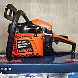Бензопила Искра ИБЦ-6300 Праймер, фото 2