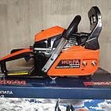 Бензопила Іскра ІБЦ-6300 + Верстат для заточування ланцюгів бензопил БЗЦ-1200, фото 5