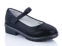 Туфли школьные черные на липучке  для девочек, ТМ Солнце