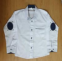 Белая рубашка с латками для мальчика