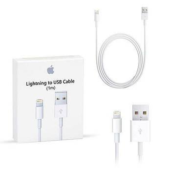 Шнур для зарядки Iphone Lightning to USB Cable 1m