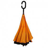 Зонт Наоборот Up-brella - Зонт Обратного Сложения | Оранжевый, фото 3