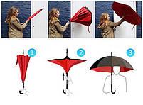 Зонт Наоборот Up-brella - Зонт Обратного Сложения | Оранжевый, фото 6